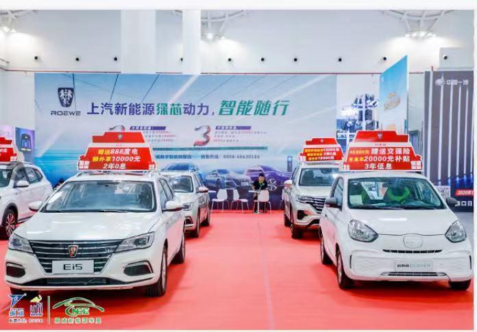 第六届海南新能源汽车及电动车展览会导航